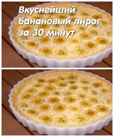 Banana Recipes, Cooking Tips, Deserts, Food And Drink, Sweets, Cheese, Health, Inspiration, Russian Recipes