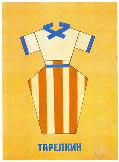 "Stepanova Varvara, Vestuario para ""Tarelkins Death"", 1922.  #ProgramaNosotras"