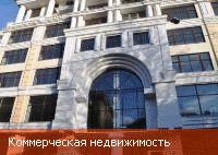 Как правильно оформить сделку на покупку коммерческой недвижимости?  С введением в украинское законодательство изменений, упрощающих покупку недвижимости гражданами зарубежных стран, объем внешних инвестиций в строительную отрасль страны и в уже существующие объекты недвижимости значительно увеличился.  Читать полностью https://www.business-for-sale.com.ua/news/show_kak_pravilno_oformit_sdelku_na_pokupku_kommercheskoy_nedvizhimosti.html  {{AutoHashTags}}