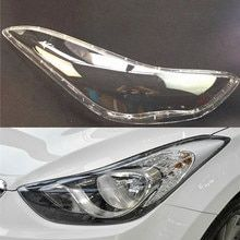 Online Shop Car Headlamp Lens For Hyundai Sonata 2003 2004 2005 2006 2007 Car Replacement Front Auto Shell Cover Shop Car, Led Angel Eyes, Hyundai Sonata, Shells, Lens, Cover, Stuff To Buy, Conch Shells, Seashells