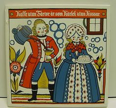 Square Swedish Berggren Porcelain Tile Folk Art Frame Trivet Wall 1960;s | eBay Coffee without cake is like living without kisses