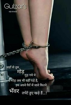 Post and Read Quotes and Whatsapp Status videos on Matrubharti Bites app and web. Millions of quotes in Hindi, Gujarati, Marathi language Kd Quotes, Love Quotes Poetry, Hindi Quotes On Life, Self Love Quotes, Attitude Quotes, Wisdom Quotes, Life Quotes, Happiness Quotes, Friend Quotes
