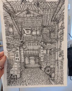 It took a very long time but I've my street view. Black and white fineliner artwork. Line work and details, Chinese inspired Black And White Artwork, City Photo, Chinese, Street View, Inspired, Detail, Crafts, Inspiration, Biblical Inspiration