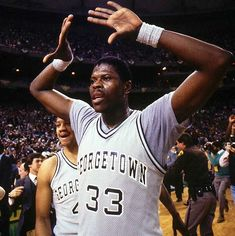 Patrick Ewing, Hoya 1981-1985
