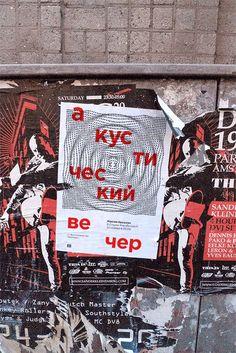 Живой плакат для акустического вечера в Студии МартДизайн® Плакат © Илья Тумайкин