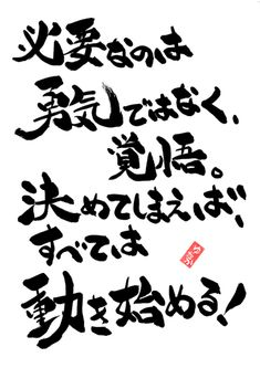 関連画像 Wise Quotes, Famous Quotes, Motto, Happy Life, Knowledge, Poetry, Messages, Wisdom, Positivity