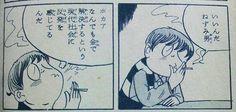 貸本マンガ「河童の三平」「墓場鬼太郎」水木しげる /東京都千代田区で出張買取りでした。 | 古本出張買取り│くまねこ堂・妻のブログ