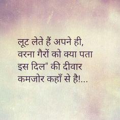 Sahi hai ur close ones hurt u the most .ekdam sahi farmaaye It's True quote. Shyari Quotes, Hindi Quotes On Life, People Quotes, True Quotes, Qoutes, First Love Quotes, Dream Quotes, Genius Quotes, Hindi Words