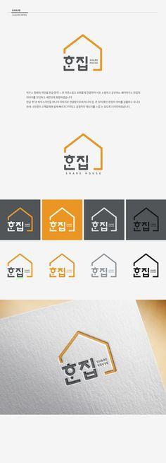 디자이너 플랫폼, 라우드소싱! 6만명의 디자인 전문가를 만나보세요 Ci Logo, Logo Branding, Logos, Minimal Logo Design, Graphic Design, Identity Design, Brand Identity, Ci Design, Title Font