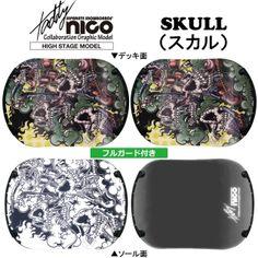 セパレートスノーボード NICO(ニコ) 14-15 ハイステージモデル SKULL(スカル)