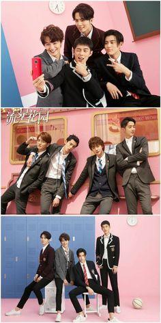 Actors Male, Hot Actors, Asian Actors, Korean Actors, Meteor Garden Cast, Meteor Garden 2018, Meteor Rain, F4 Boys Over Flowers, Chines Drama