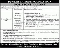 Jobs in Punjab Prisons Foundation Lahore  For #jobs detail and how to apply: #paperpk http://www.dailypaperpk.com/jobs/222214/jobs-punjab-prisons-foundation-lahore