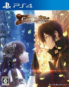 Idea Factory Code Realize Saikou No Hanataba Sony PlayStation 4 Version for sale online Abraham Van Helsing, Code Realize, Sakura Wars, The Ancient Magus, Mermaid Pictures, Find Friends, Anime Japan, Image Manga, Anime Couples