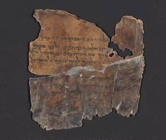 Genesis, 1st chapter - Dead Sea Scrolls
