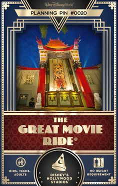 Walt Disney World Planning Pins: Journey into the movies during this spectacular, star-studded 18-minute tour of some of Hollywood's most famous films.