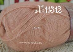 Moher Special Romantik Nako 11312 бледный персиково-розовый с золотым люр