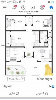 Home Design Floor Plans, House Plans, House Design, Flooring, How To Plan, Wood Flooring, House Floor Plans, Architecture Design, Home Design