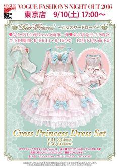 Cross Princess Dress Set by Angelic Pretty Vogue Fashion Night, Gothic Lolita Fashion, Angelic Pretty, Lolita Dress, New Dress, Baby Dolls, Night Out, Harajuku, Skirt Set