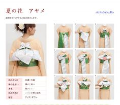 This is the iris-shaped obi that Misao wears when she meets Saitou and Kenshin. Aoshi mistakenly thinks it's multiple pieces of silk, but it's all of one piece. Yukata Kimono, Silk Kimono, Japanese Costume, Japanese Kimono, Desire Clothing, Modern Kimono, Japan Outfit, Kimono Design, Oriental Fashion