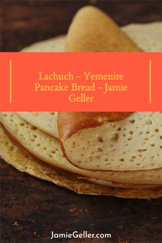 Lachuch resembles a classic American pancake in looks and texture, but tastes different and is not flipped over as are pancakes. It is left to cook on one side only, which is why the temperature and condition of the pan are so crucial to making it right. #shabbat #vegan #lachuch American Pancakes, 5 Ingredient Recipes, Jewish Recipes, Challah, Dry Yeast, Quick Easy Meals, Vegan Vegetarian, Bread Recipes, Fries