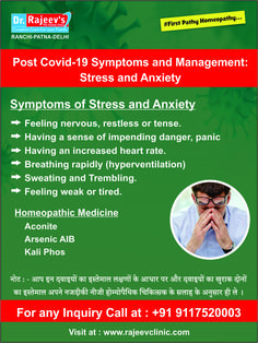Stress And Anxiety Symptoms, Fast Heart Rate, Homeopathy Medicine, Feeling Weak, Health Shop, Homeopathic Remedies, Feel Tired, A Team