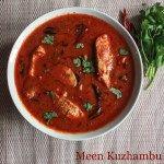 Chettinadu Meen Kuzhambu/ Fish Curry