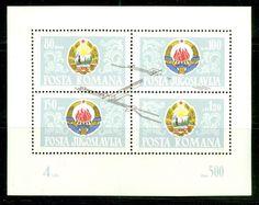 #771 Yugoslavia - Arms of Yugoslavia and Romania S/S (MNH)