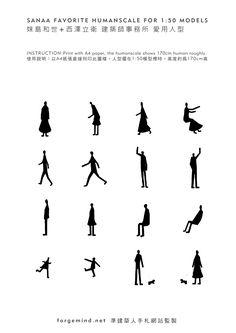 Todos os tamanhos | SANAA - model human scale | Flickr – Compartilhamento de fotos!