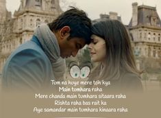 Best Lyrics Quotes, Love Song Quotes, Song Lyric Quotes, Funny Fun Facts, Cute Funny Quotes, Free Song Lyrics, Music Lyrics, Feeling Used Quotes, Rajput Quotes