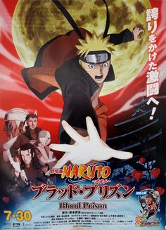 Naruto Shippuuden the Movie 5: Blood Prison Official Poster.