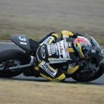 Web!ke Team Norick YAMAHA 2013 - ALL JAPAN ROAD RACE CHAMPIONSHIP J-GP2 Rd.1 in MOTEGI