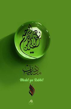 Allah Calligraphy, Islamic Art Calligraphy, Caligraphy, Islam Muslim, Allah Islam, Eid Mubarik, Beautiful Wallpaper For Phone, Islamic Wallpaper Hd, Lucky Star