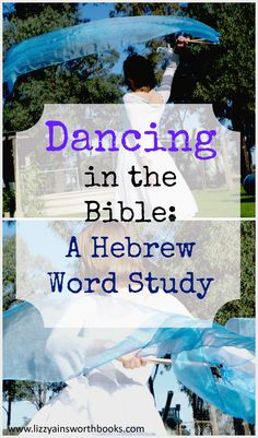 Dancing in the church and dancing in the Bible are two topics that can get confusingly entwined, and it can…