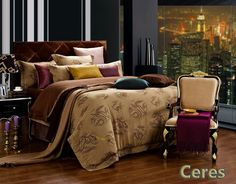 Ceres NEW Luxury Discount Bedding Tan & Brown Queen Duvet by Dolce Mela
