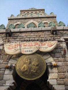 Salute to All Things Disney but Mostly Disneyland: Tokyo Disneyland Resort Archives