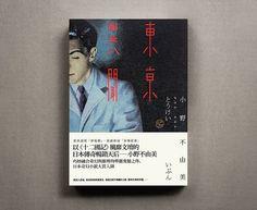 Book cover /