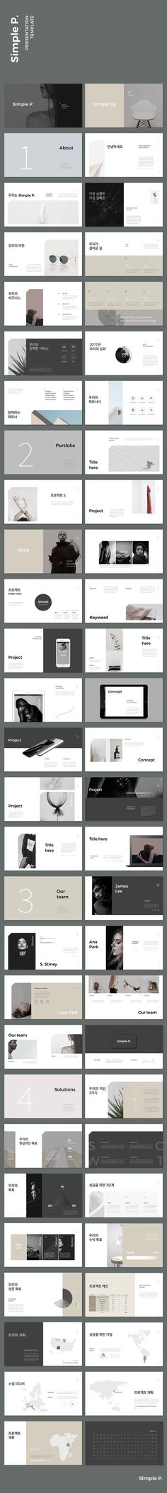 Cool Simple & Minimal Presentation Template - Keynote - Ideas of Keynote - Cool Simple & Minimal Presentation Template Layout Design, Graphisches Design, Web Layout, Book Design, Portfolio Design, Mise En Page Portfolio, Portfolio Layout, Template Portfolio, Portfolio Presentation