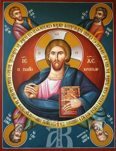 Christ and the Evangelists Whispers of an Immortalist: Icons of Our Lord Jesus…