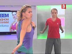 Экспресс   курс для быстрого похудения