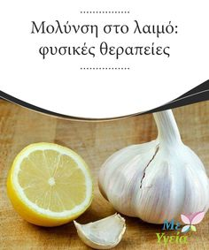 Honeydew, Medicine, Remedies, Therapy, Fruit, Health, Food, Health Care, Home Remedies