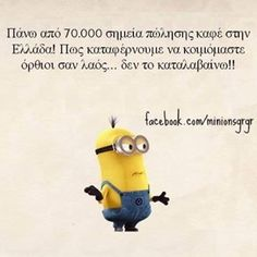 Minion Jokes, Minions, Tell Me Something Funny, Favorite Quotes, Best Quotes, Funny Greek Quotes, Clever Quotes, Quotes And Notes, Just For Laughs