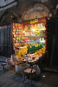 Souq al-Hamadiyya . Old City, Damascus, Syria.