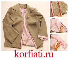 Жакет на подкладке - мастер-класс. Обработка пиджака или жакета подкладкой – один из трудоемких завершающий этапов при пошиве изделия. Жакет обрабатывается