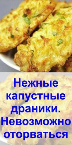Roasted Vegetable Recipes, Healthy Chicken Recipes, Vegetable Dishes, Vegetarian Recipes, Best Dinner Recipes, Supper Recipes, Easy Baking Recipes, Cooking Recipes, Baked Breakfast Recipes
