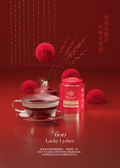 CHINESE NEW YEAR 2019 on Behance Happy Chinese New Year, Commercial Photography, Advertising Design, Print Ads, Traditional Design, Layout Design, Packaging Design, Art Photography, Design Inspiration
