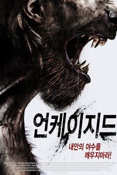 Uncaged Full Movie Online 2016 | Download Uncaged Full Movie free HD | stream Uncaged HD Online Movie Free | Download free English Uncaged 2016 Movie #movies #film #tvshow