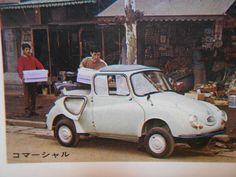 Japanese Cars, Vintage Japanese, Strange Cars, Small Cars, Subaru, Vintage Cars, Cool Cars, Automobile, Retro
