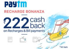 Paytm New Year 2016 Recharge Offer : Paytm Coupons Code NY16 , NY30 , NY65 - Best Online Offer