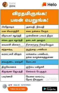 Vedic Mantras, Hindu Mantras, Spiritual Stories, Spiritual Quotes, Tamil Motivational Quotes, Morning Mantra, Hindu Rituals, Lord Balaji, Kalam Quotes