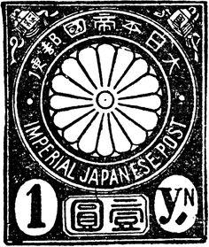 japanese postage stamp art   Japan, 1 Yen Stamp, 1888   ClipArt ETC